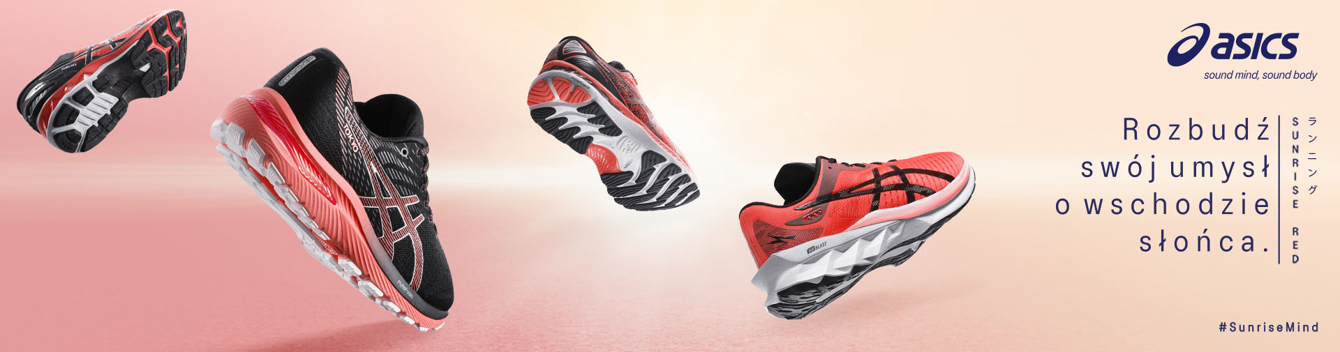 #SunriseMind Kolekcja butów Asics z serii Sunrise. Kolekcja na rok 2021