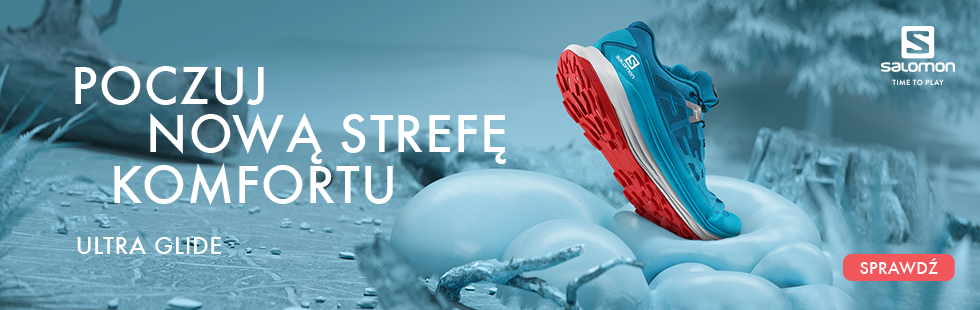 Wygodne i przyczepne buty do biegania w terenie. Sprawdzą się w każdym terenie. Salomon Ultra Glide