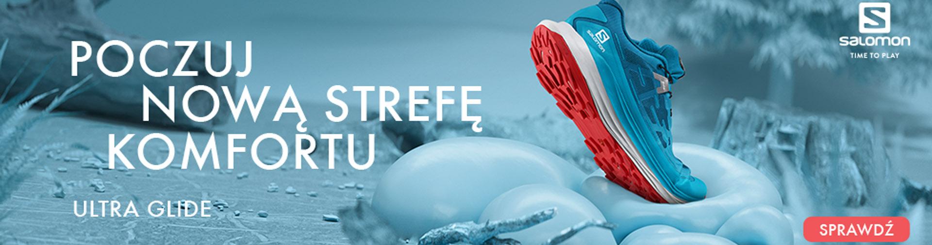 bardzo wygodne i komfortowe buty do biegania salomon ultra glide