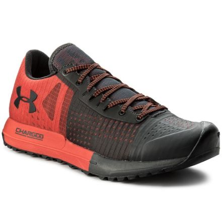 Under Armour Horizon KTV - Męskie buty do biegania w terenie  1287335-100