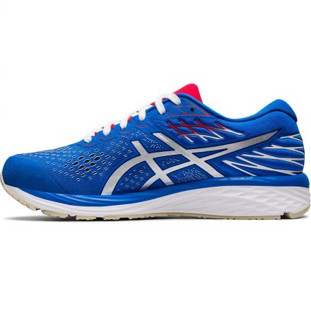 Asics Gel-Cumulus 21 - dynamiczne męskie buty do biegania  1011A787-400